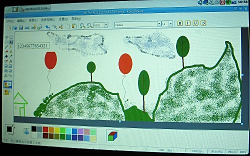 经过3节课以后,小学5年级学生已经可以利用自由/开源软件Kolourpaint画出这么好看画了!