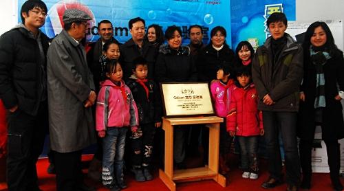 来宾包括捐赠电脑的Dexxon公司,负责写培训材料和培训的绿板志愿者,中国开源软件推进联盟,阳光志愿者,CSIP,法国大使馆,北京师范大学,新公民之友,文德学校和其他农民工子弟学校的老师