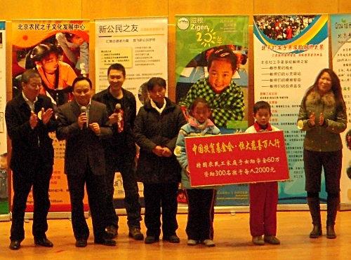 300个来自特困农民工家庭每户发放2000元的助学金